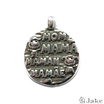 Medalla MAMA - MOM 24 mm. Anilla para 3,5 mm - Paquete de 15 unidades